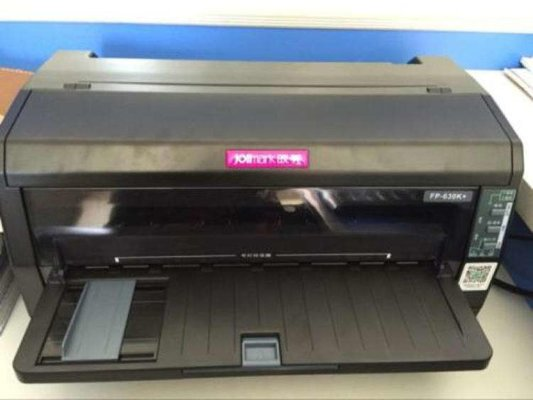 Jolimark lp2600 打印机驱动程序图2
