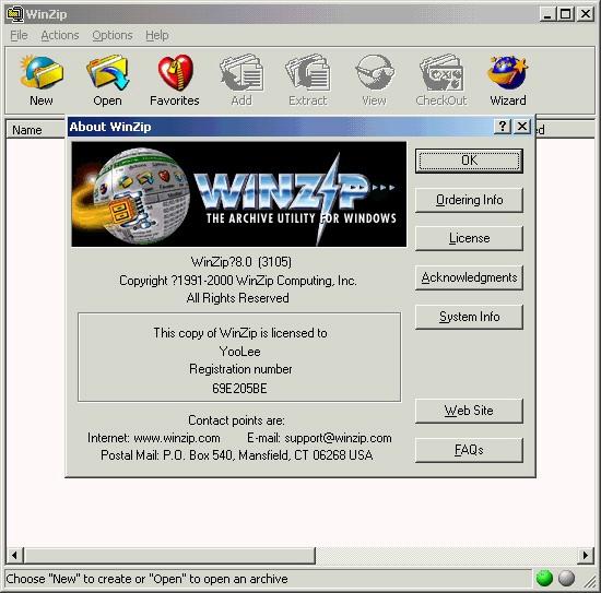 winzip 21 pro破解版图1