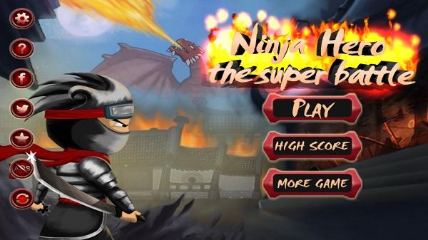忍者英雄游戏图1