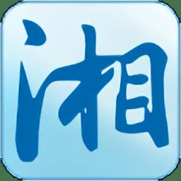 湘潭信息港app