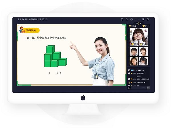 学而思培优mac版图1