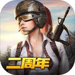 终结战场苹果版