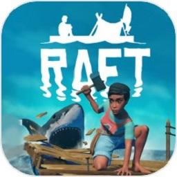 木筏求生pc免费版(raft)
