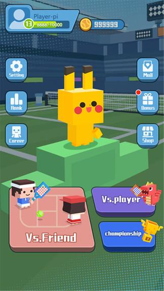 迷你网球小游戏图4