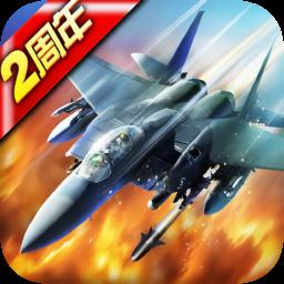 战机风暴iphone版