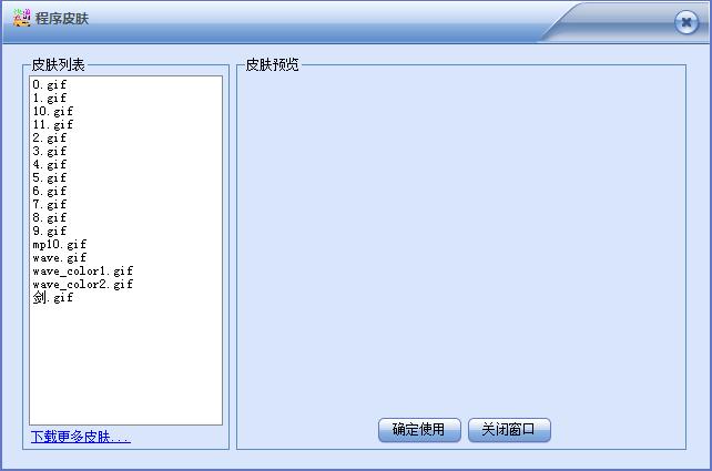 剑儿特快专递查问软件电脑版图2