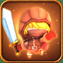 剑的主人手机版
