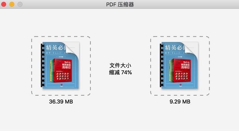 pdf squeezer苹果电脑版 v4.1.1 免费版图2