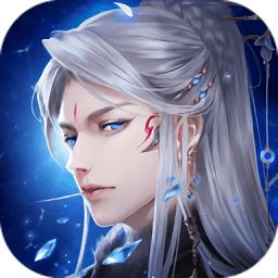 仙迹赘婿降妖记游戏