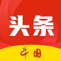 中国头条app