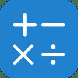 桔子计算器app