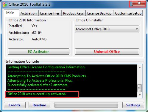 microsoft office 2010电脑版图9