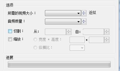 免费视频压缩机电脑版 v1.0 绿色版图2