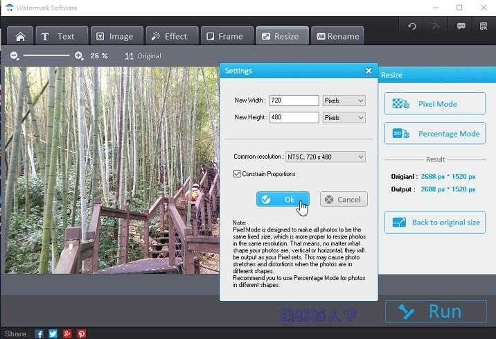 photo watermark mac版图2