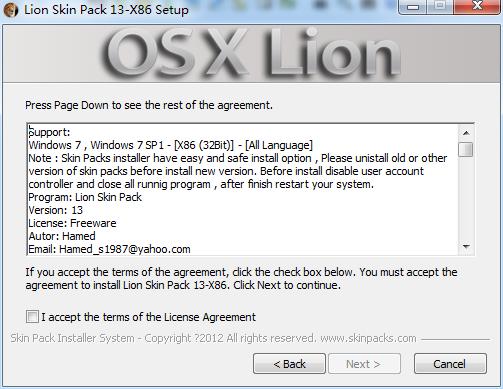 lion skin pack 13电脑版 v13 x86版图2