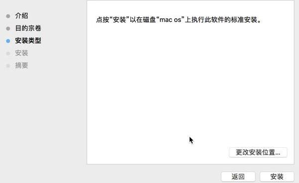 dimension cc for mac 2018客户端图3