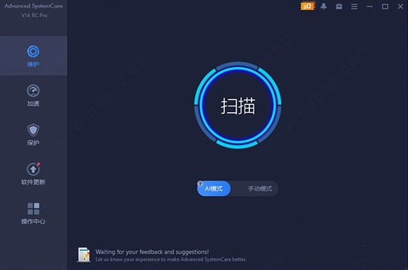 advanced systemcare14工具图1