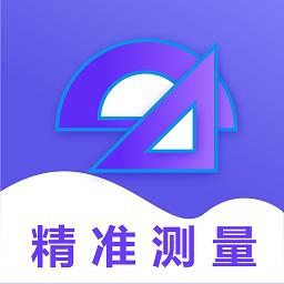 测距尺app