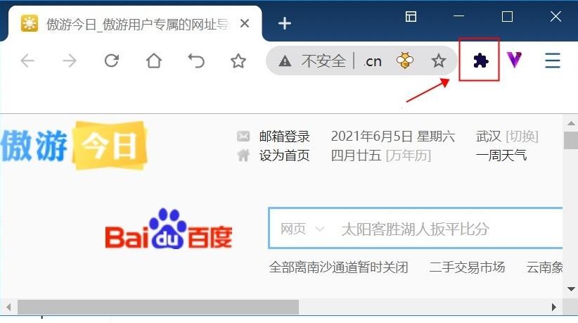 傲游6浏览器电脑版图3