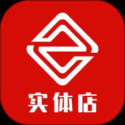 织网物联app