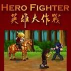 英雄大作战0.2终极无敌版