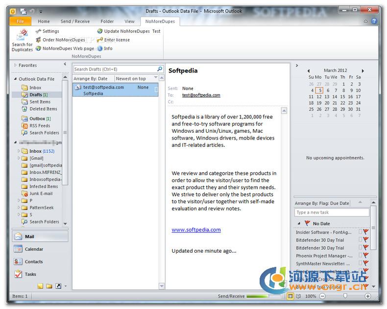 NoMoreDupes 4.5.0.4 官方版 Outlook重复邮件清理器
